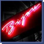 Bijou Theatre (Closed)