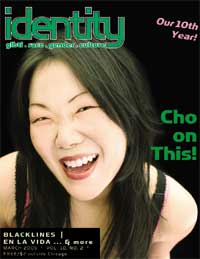 identity 2005-03-01
