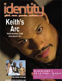 identity 2006-08-01