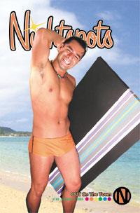 nightspots 2004-08-04