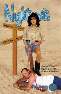 nightspots 2004-08-25