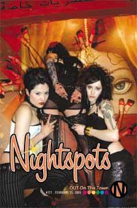 nightspots 2005-02-23