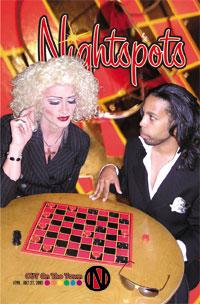 nightspots 2005-07-27