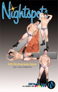 nightspots 2005-11-09