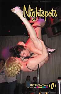 nightspots 2006-07-26