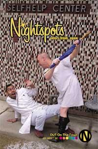 nightspots 2007-03-07