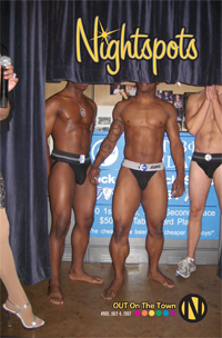 nightspots 2007-07-04