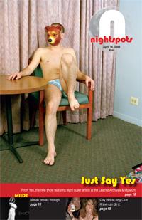 nightspots 2008-04-16