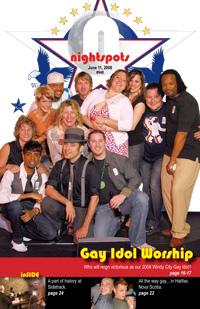 nightspots 2008-06-11