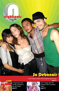 nightspots 2008-07-16