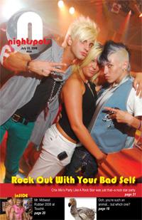 nightspots 2008-07-23