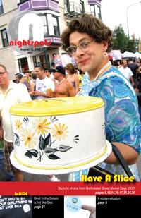 nightspots 2008-08-13
