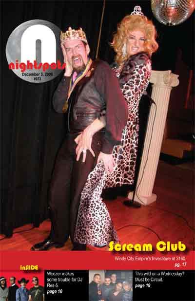nightspots 2008-12-03