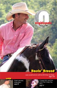 nightspots 2009-08-19