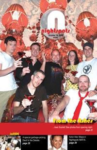 nightspots 2009-10-14
