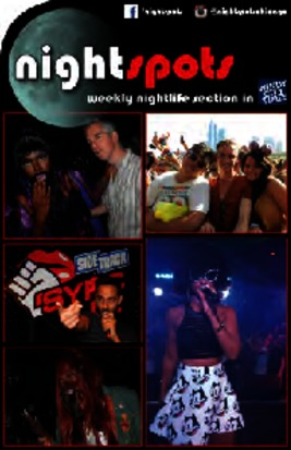 nightspots 2015-08-05