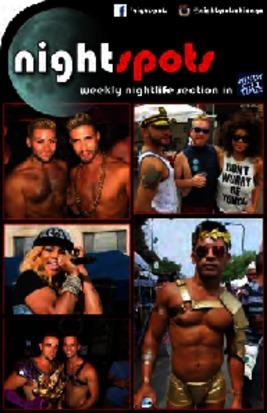 nightspots 2015-08-12