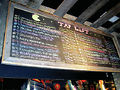 Tap list at Replay Andersonville.Photo by Andrew Davis