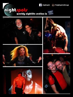 nightspots 2015-11-11
