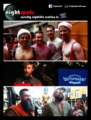 nightspots 2015-12-09