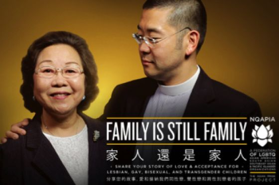 Think, that asian loving family think, you