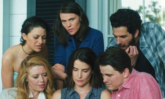 Clea-DuVall-Out-actress-turns-writer-director-with-The-Intervention