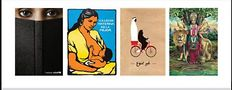 Opening-Reception-Womens-Rights-are-Human-Rights-posters-Sept-14