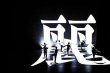 DANCIN-FEATS-Sharp-and-still-with-Lin-Hwai-min