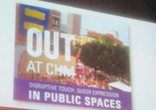 Out-at-CHM-discusses-history-of-Queer-Expression-In-Public-Spaces